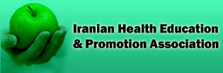 Iranian Health Education & Promotion Association